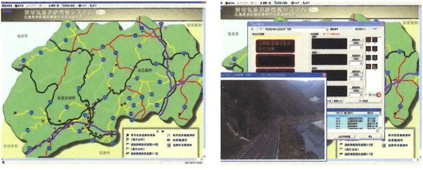 異常気象道路情報システムver1.22
