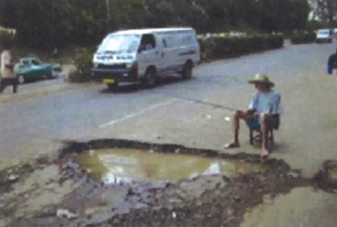 道路の破損